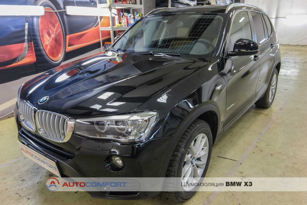 шумоизоляция BMW X3