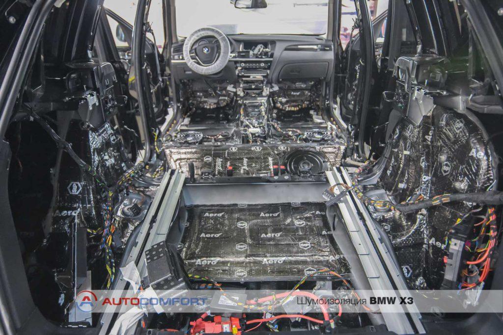 Шумоизоляция днища BMW X3