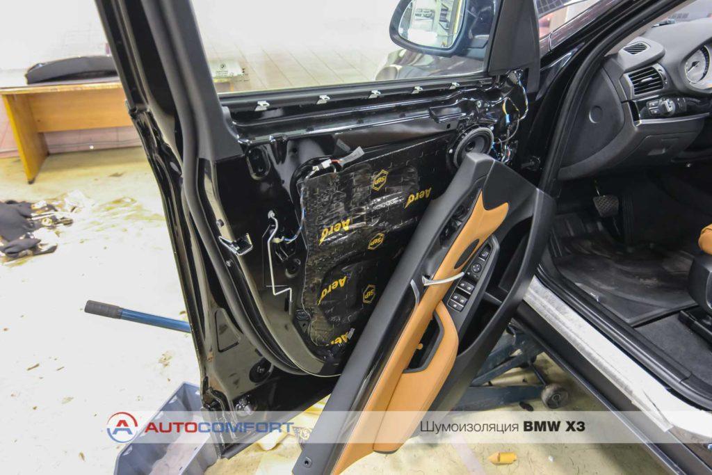 Шумоизоляция дверей BMW X3