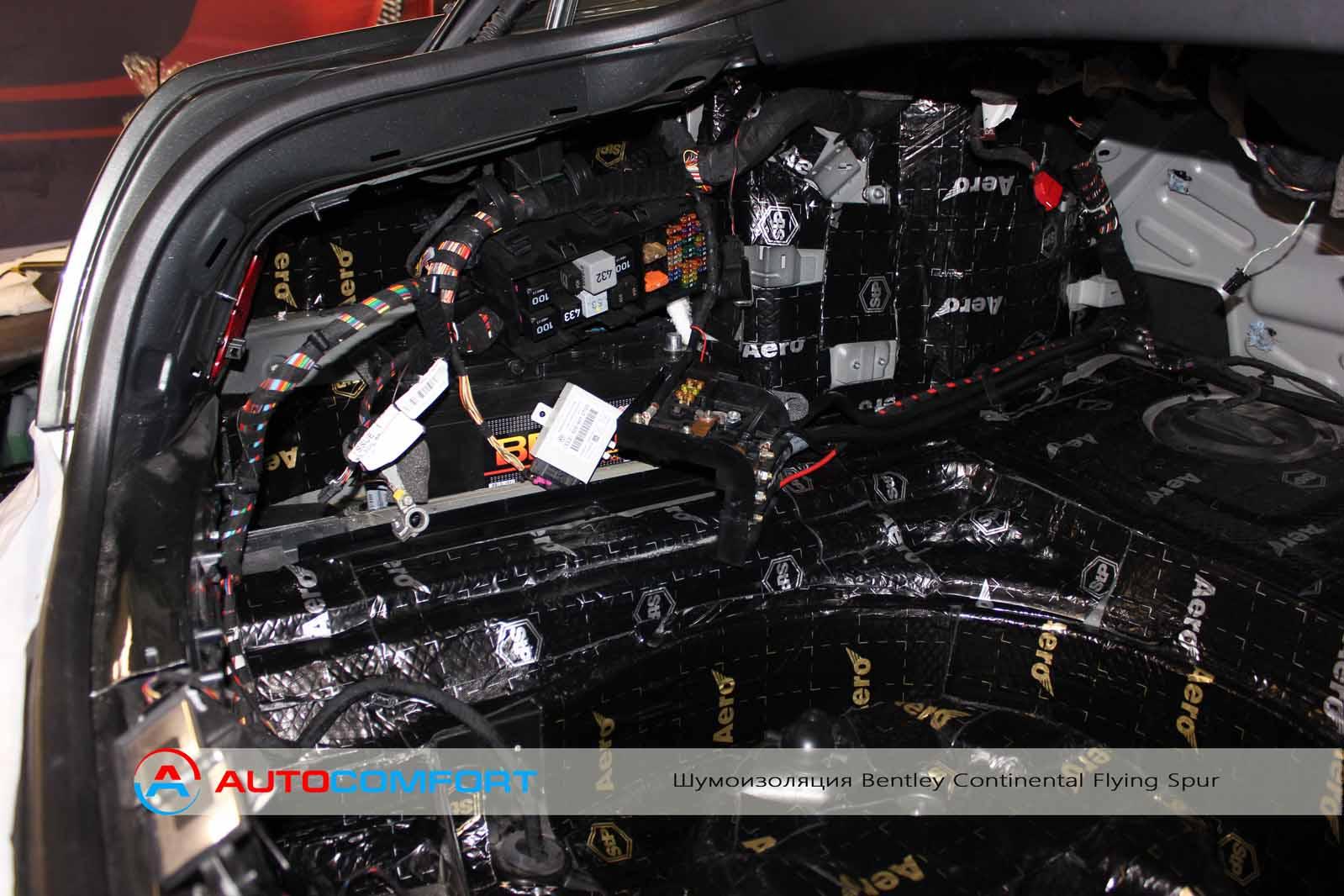 Автомобиля жидкая шумоизоляцию для