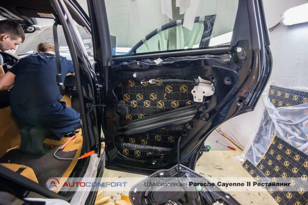 Шумоизоляция Porsche Cayenne II Рестайлинг