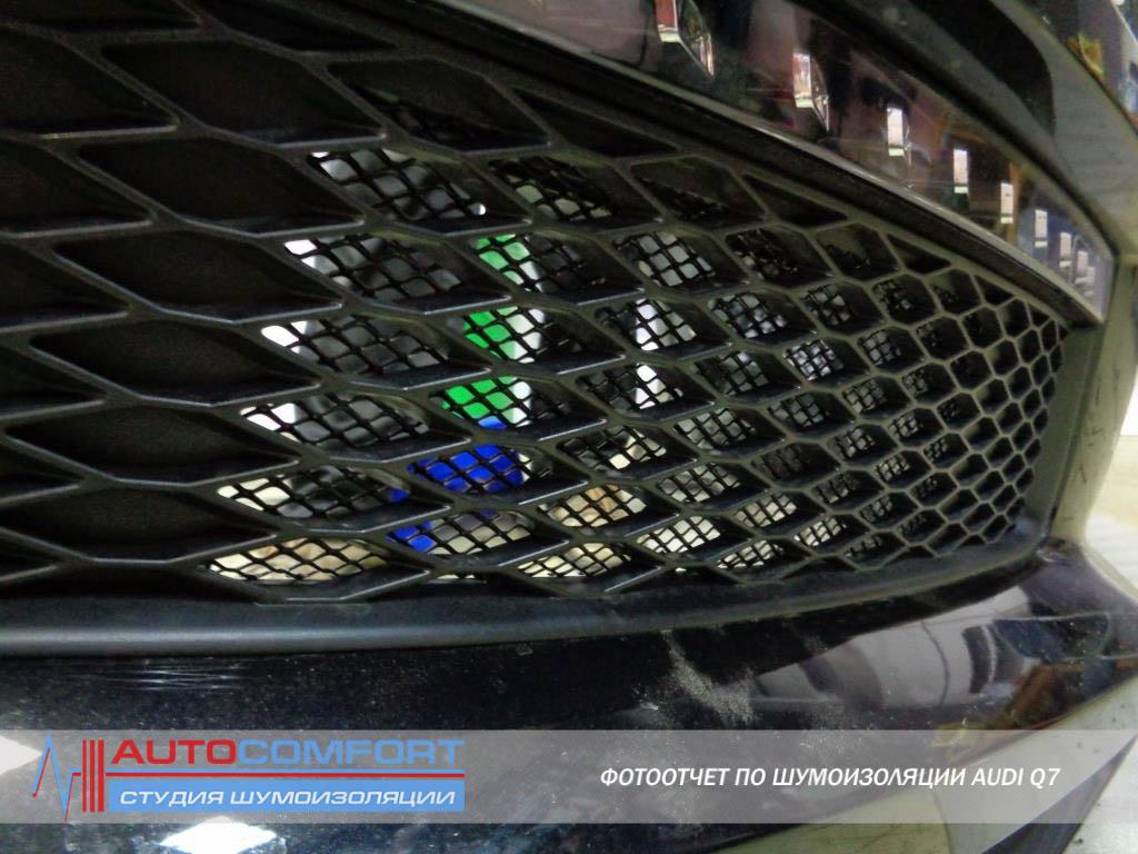 защитной сетки в бампер AUDI Q7