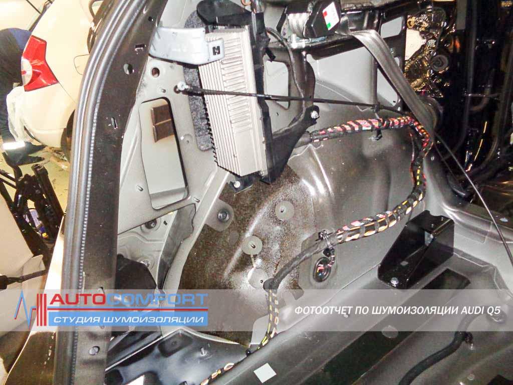Шумоизоляция арок AUDI Q5