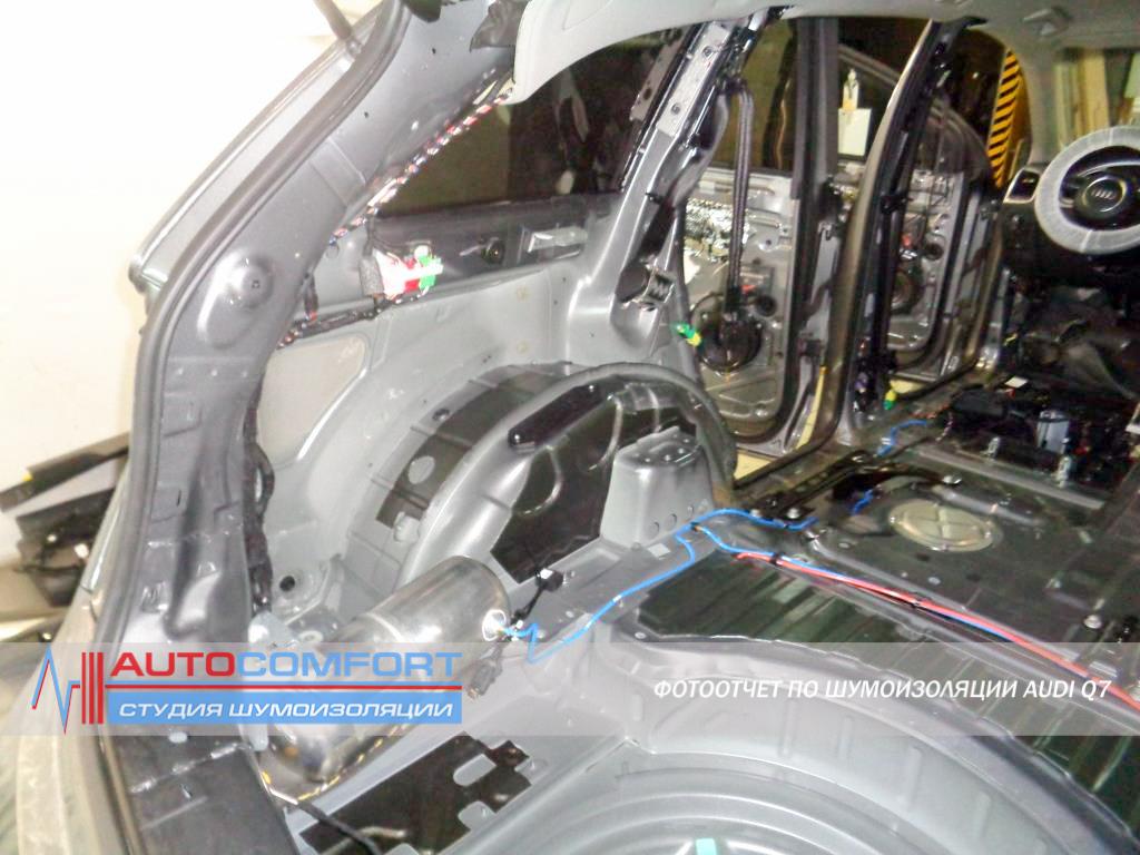 Шумоизоляция арок AUDI Q7