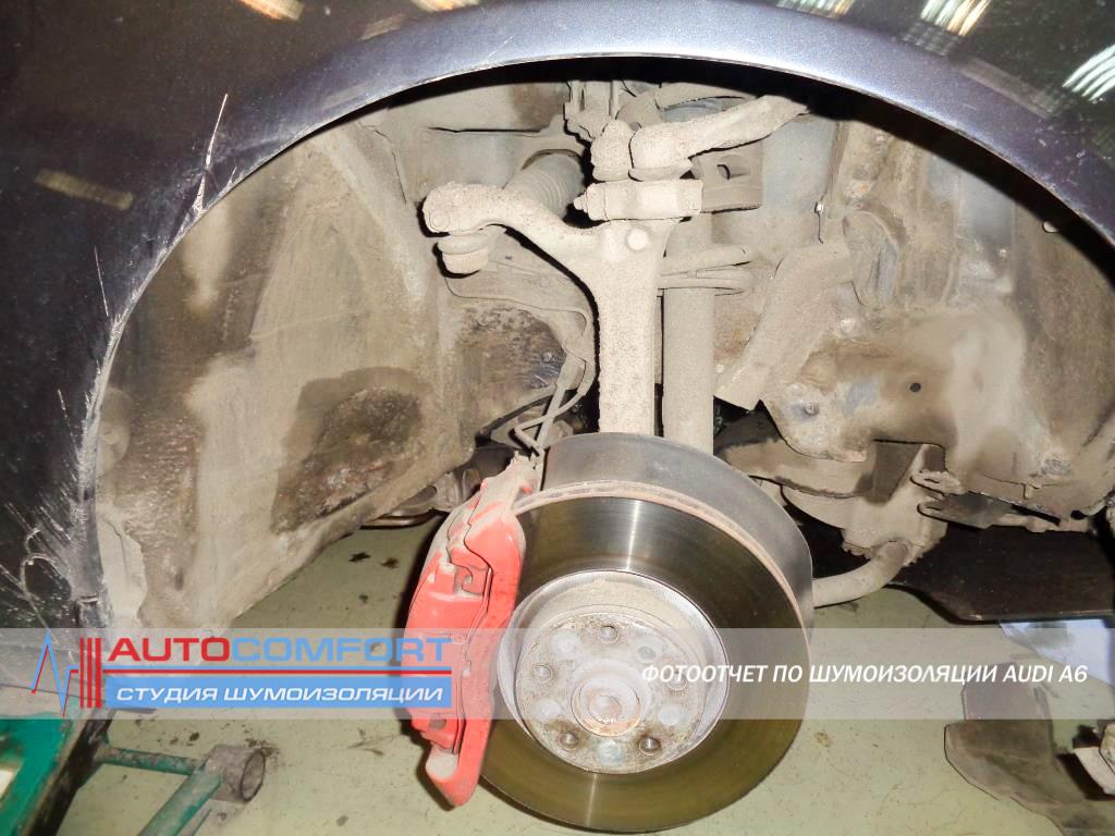 Шумоизоляция колесных арок снаружи AUDI A6 C6