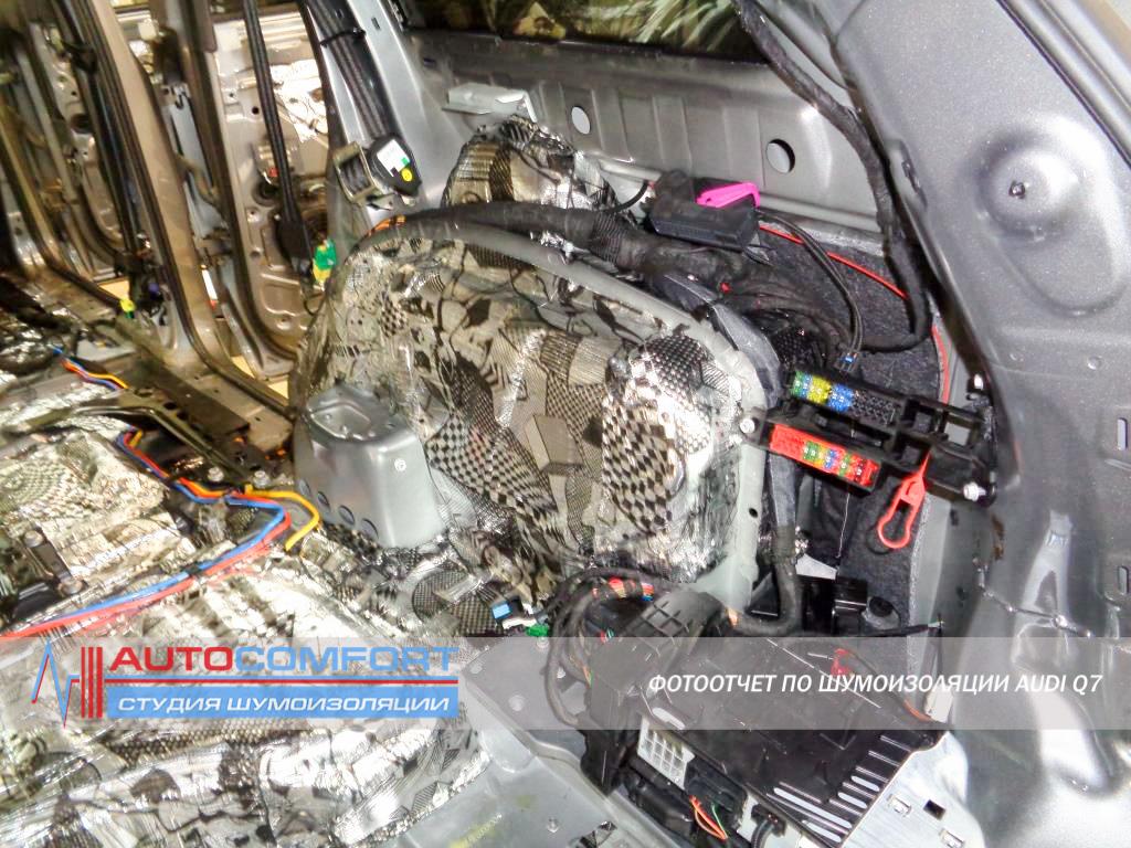 Шумоизоляция колесных арок AUDI Q7