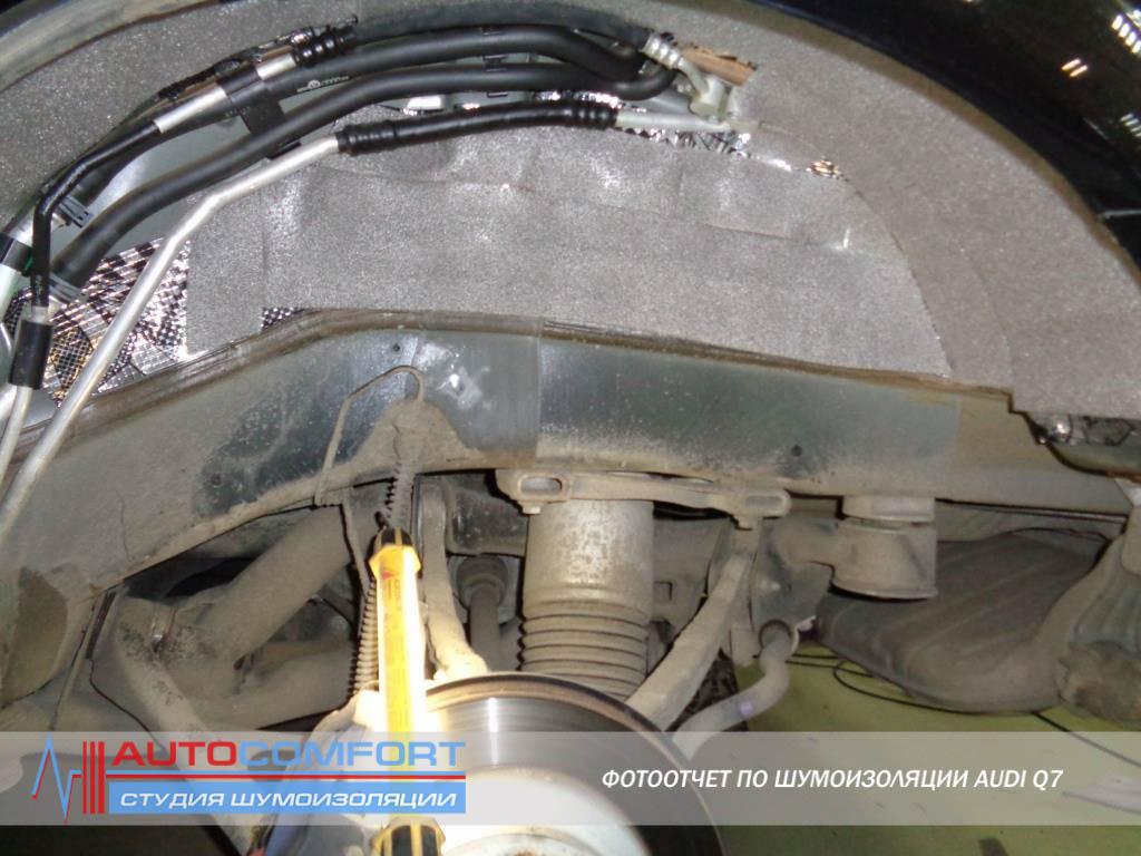 Шумоизоляция арок снаружи автомобиля AUDI Q7