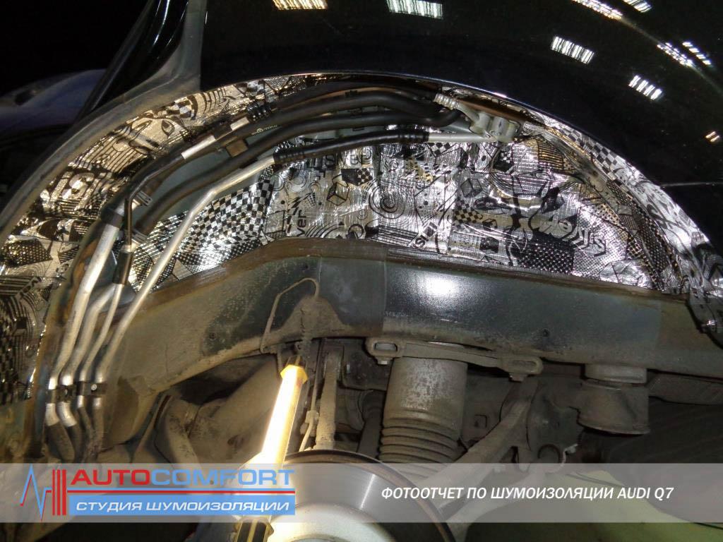 Шумоизоляция арок снаружи AUDI Q7