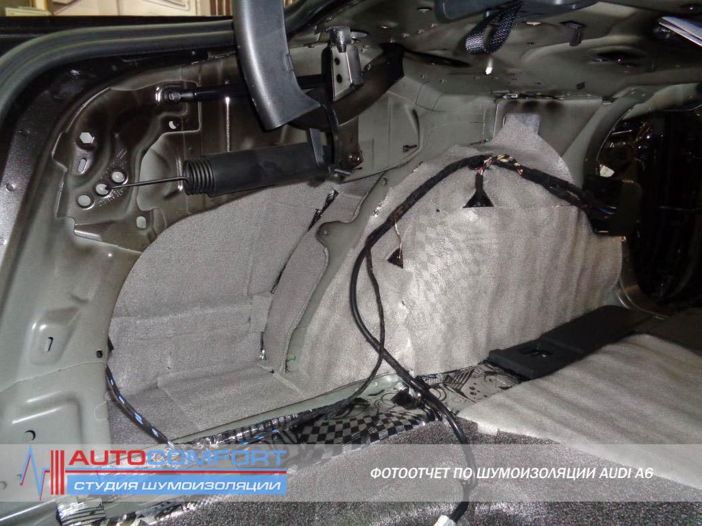 Шумоизоляция арок AUDI A6 цена