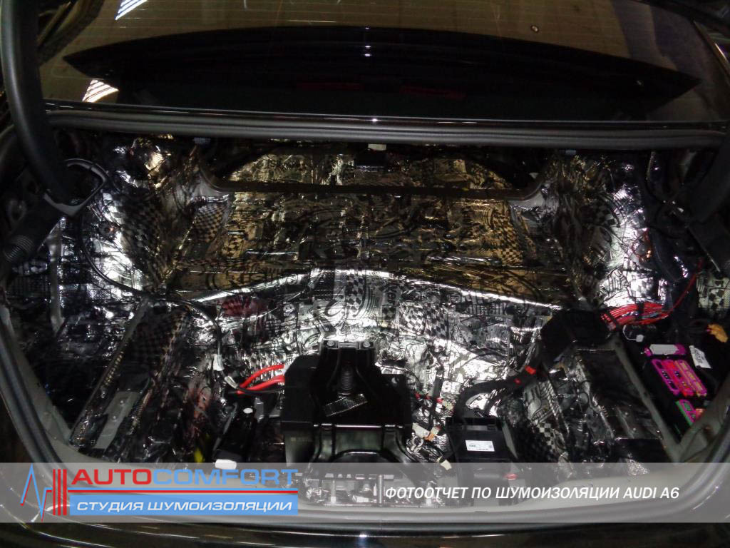 Шумоизоляция пола багажника AUDI A6