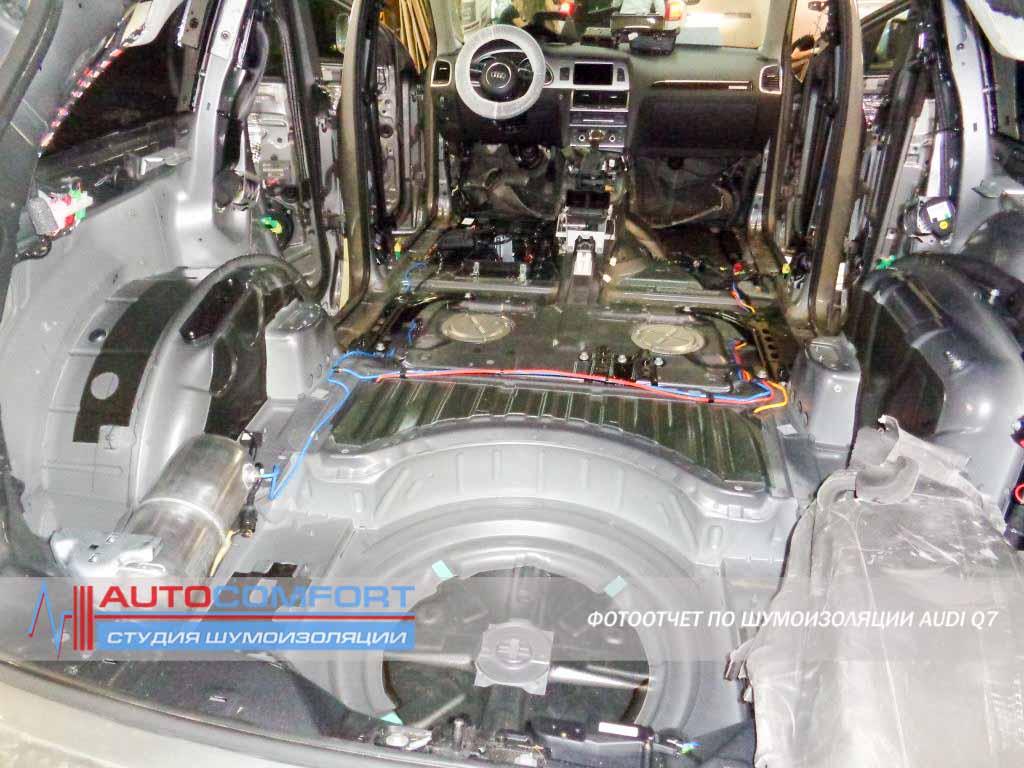 Шумоизоляция багажника AUDI Q7