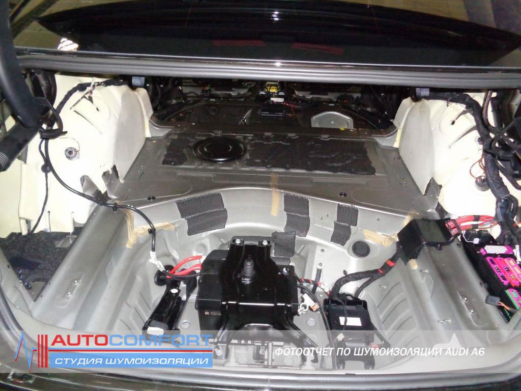 Шумоизоляция багажника AUDI A6