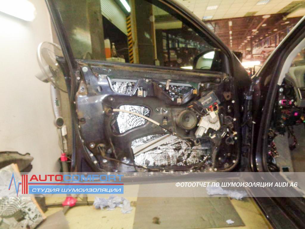 Шумоизоляция дверей AUDI A6 C6 цена