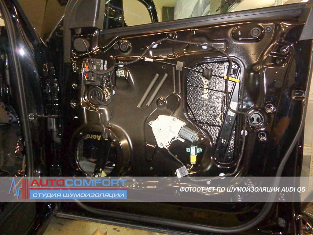 Шумоизоляция дверей Audi Q5 цена
