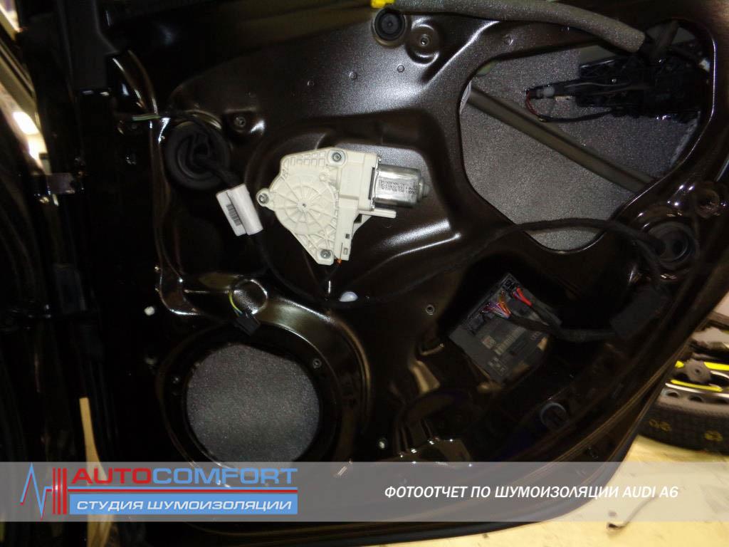 Шумоизоляция дверей AUDI A6 фото