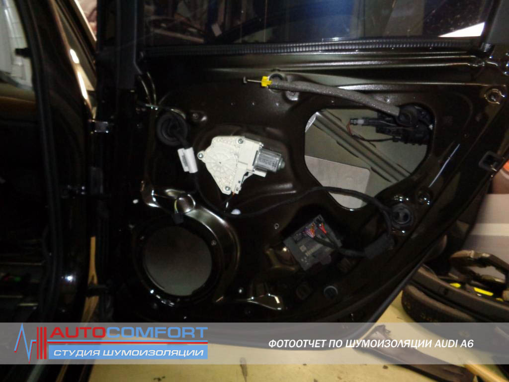 Шумоизоляция дверей AUDI A6