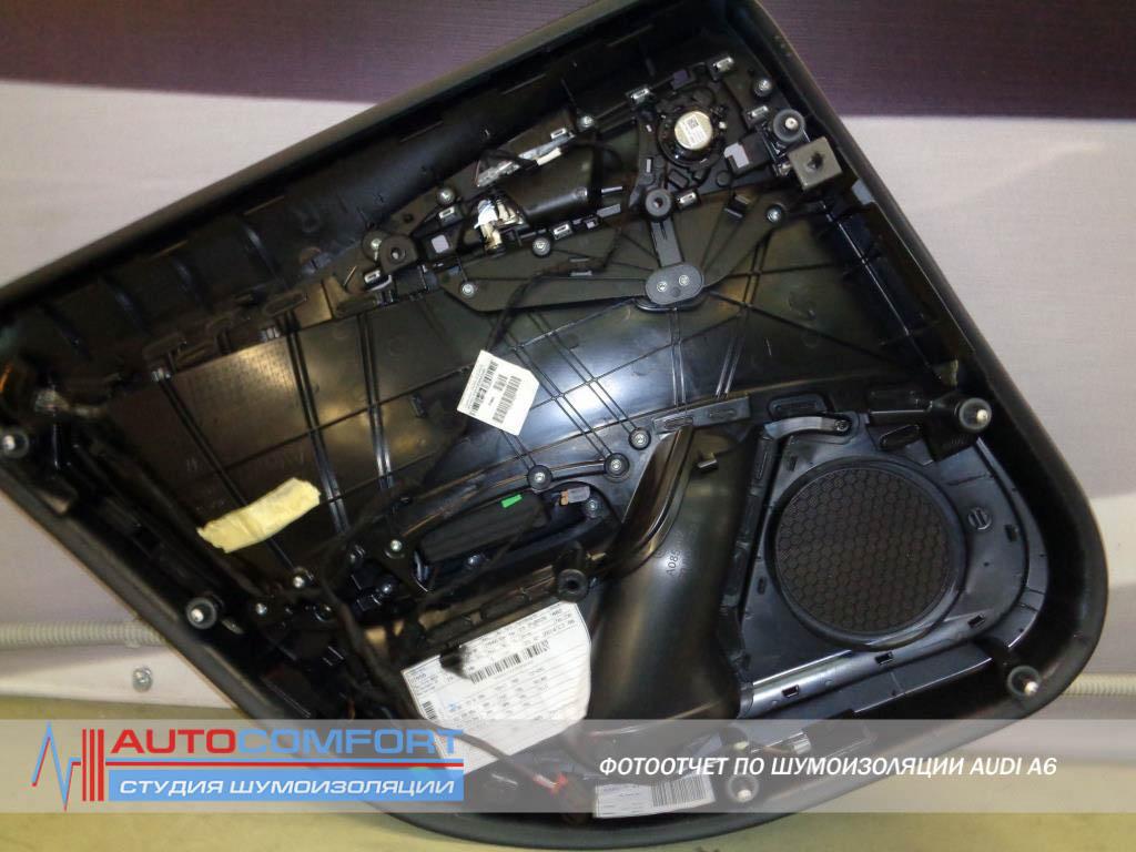 Шумоизоляция обшивки двери автомобиля AUDI A6 цена