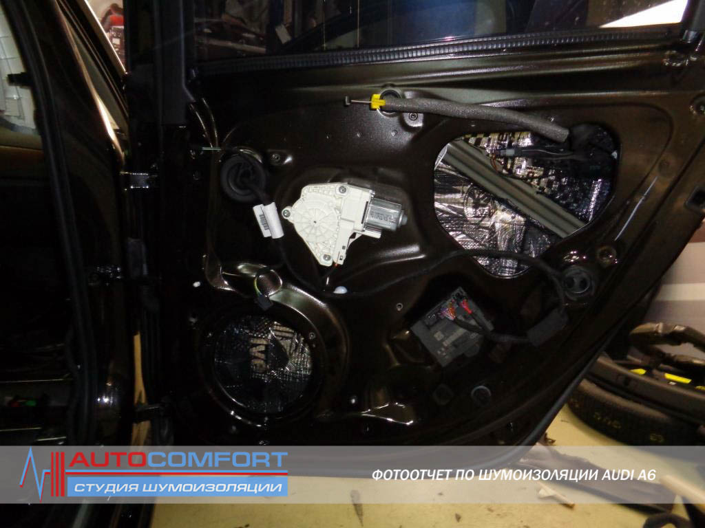 Шумоизоляция дверей AUDI A6 цена