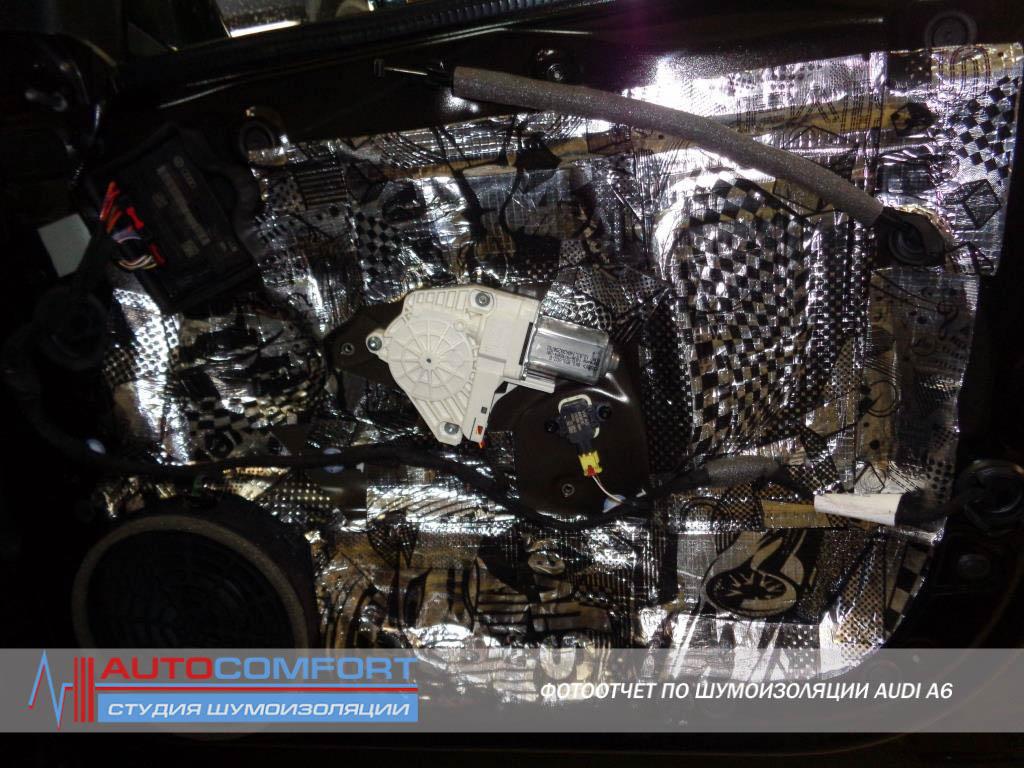 Шумоизоляция двери авто AUDI A6