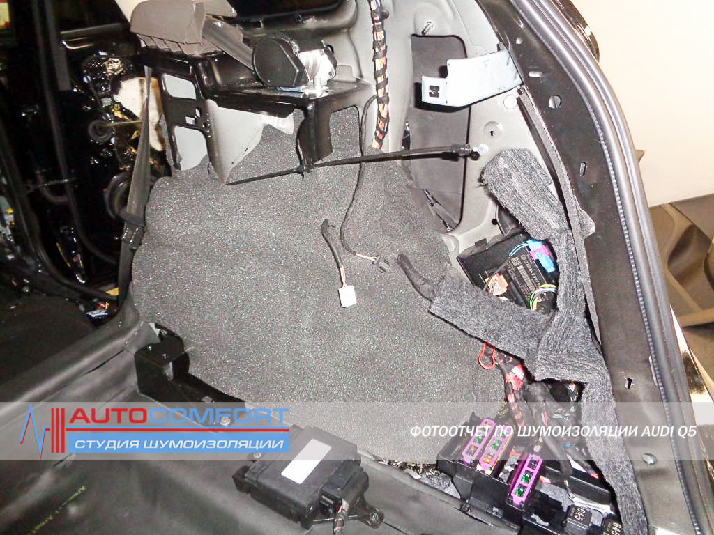 Шумоизоляция арок AUDI Q5 цена