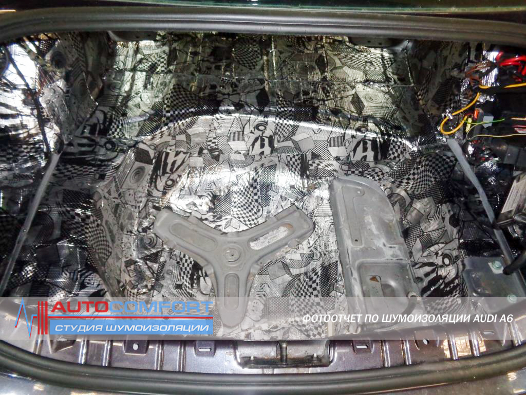 Шумоизоляция пола багажника AUDI A6 C6