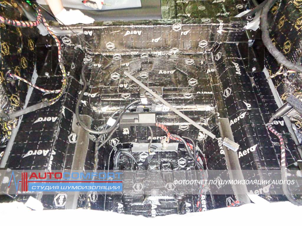 Шумоизоляция пола багажника Audi Q5