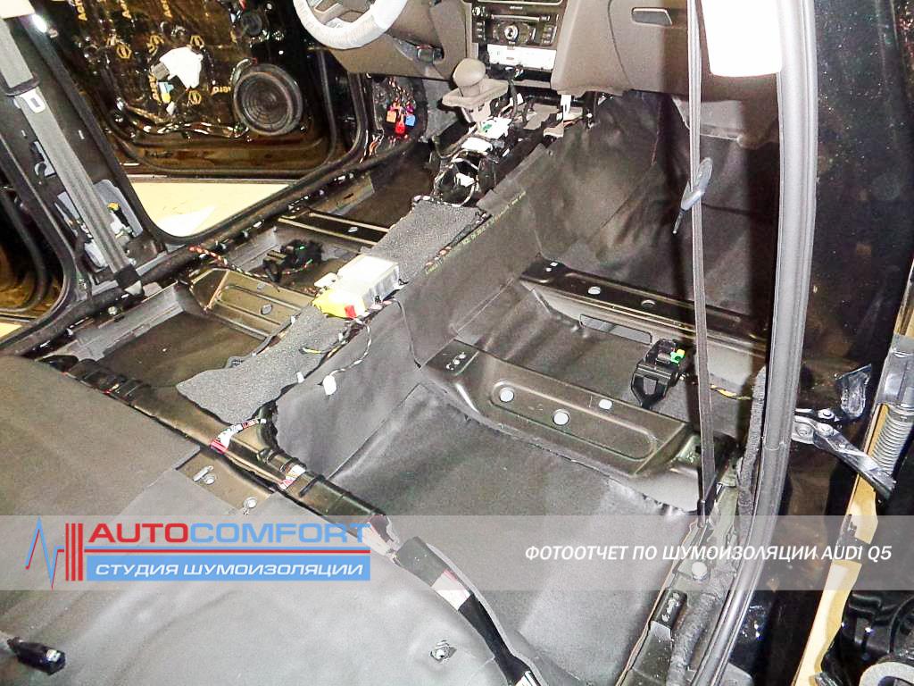 Шумоизоляция пола в салоне Audi Q5