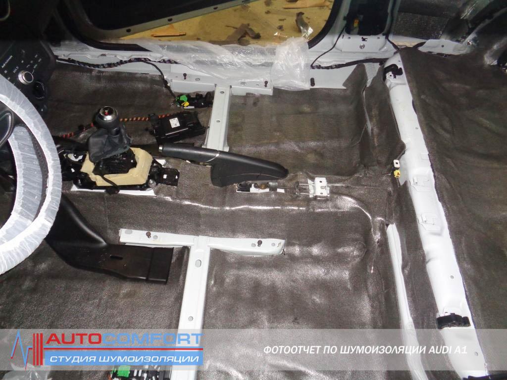 Шумоизоляция пола салона авто AUDI A1