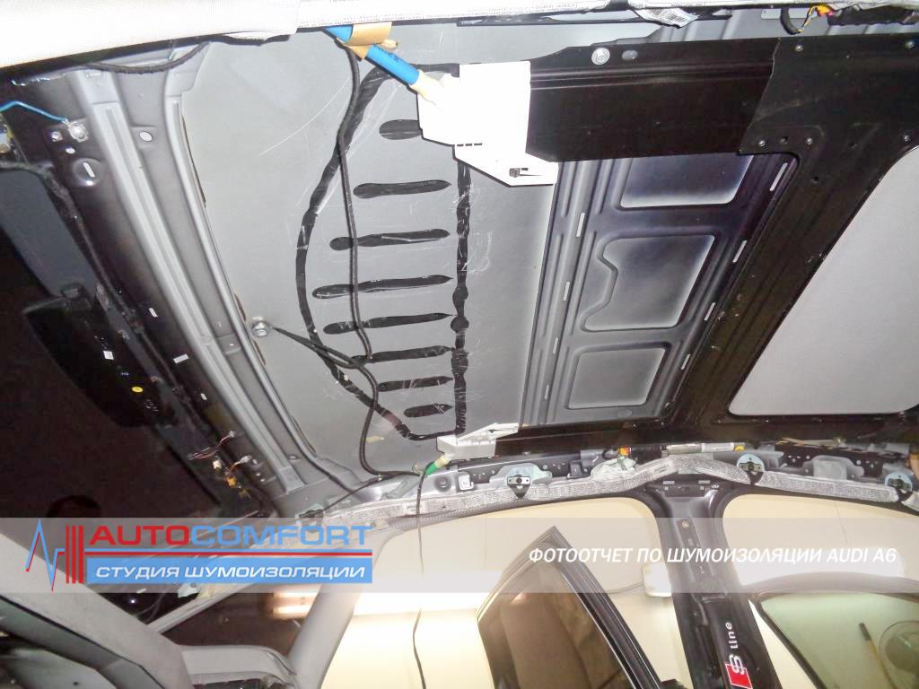 Шумоизоляция потолка AUDI A6 C6