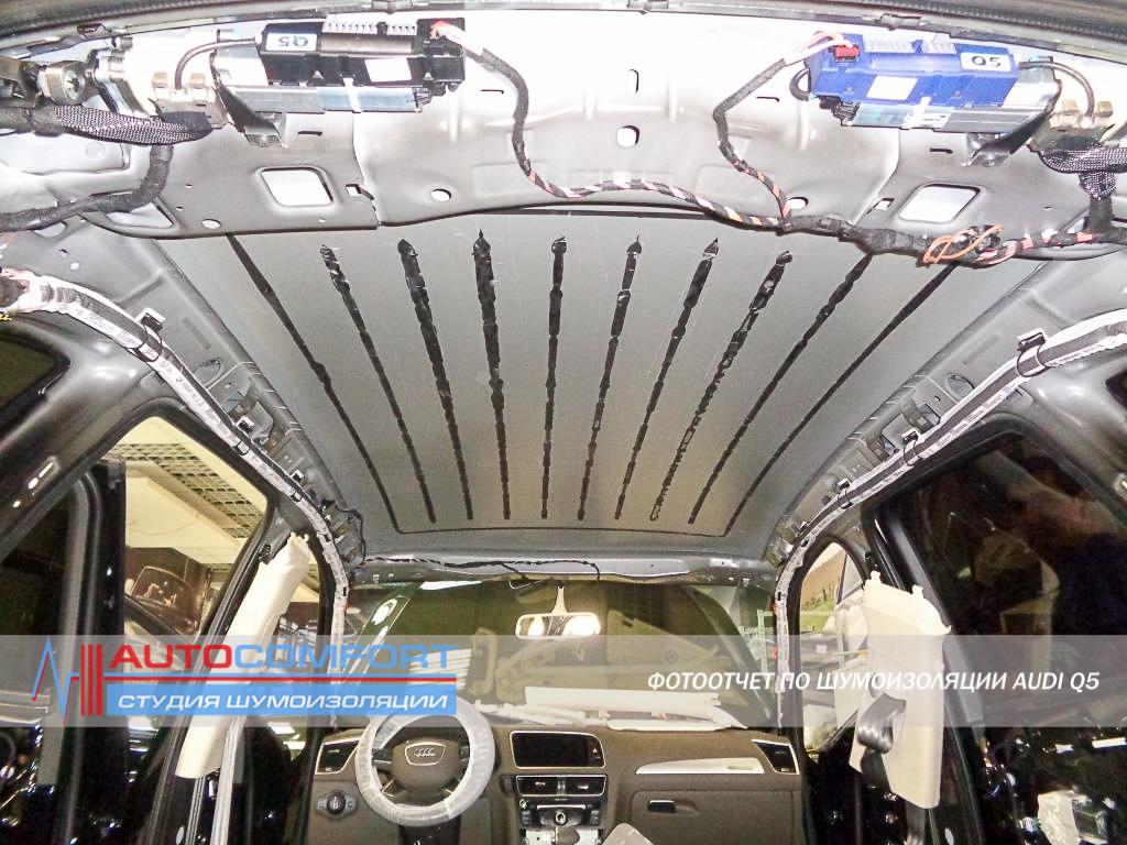 Шумоизоляция потолка Audi Q5
