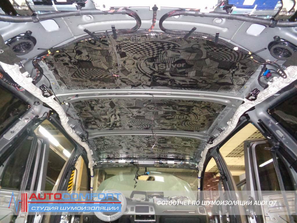 Шумоизоляция потолка AUDI Q7 цена