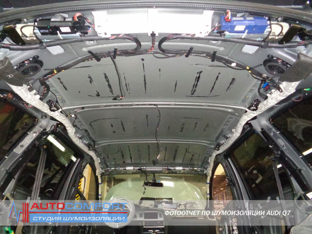 Шумоизоляция потолка AUDI Q7