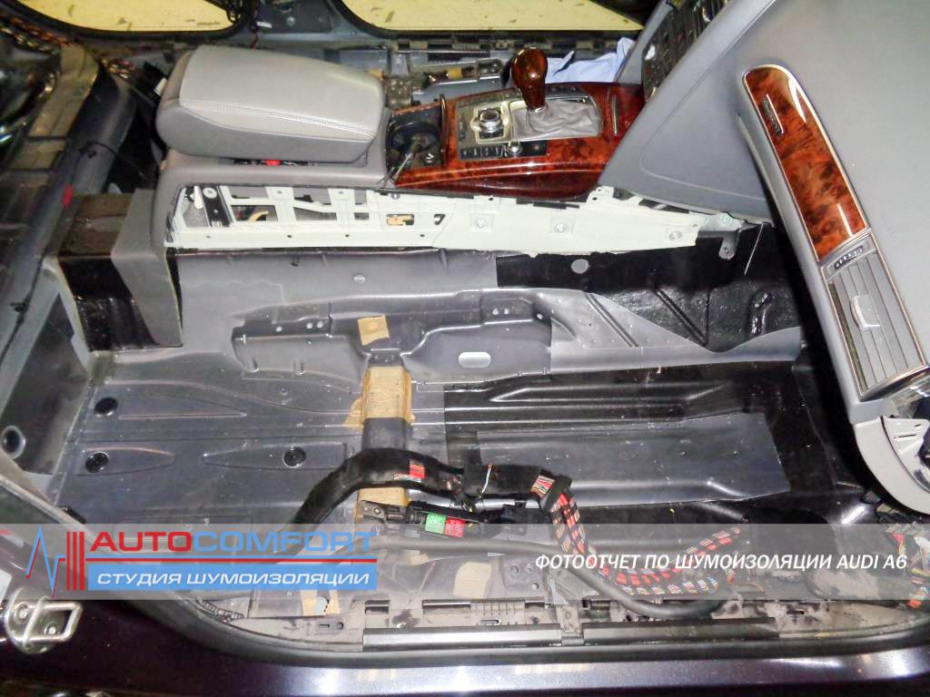 Шумоизоляция пола AUDI A6 C6