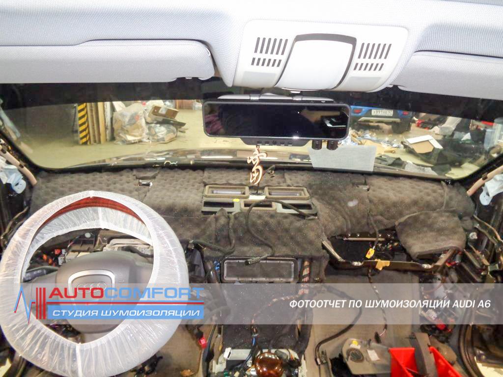 Шумоизоляция торпедо AUDI A6 C6