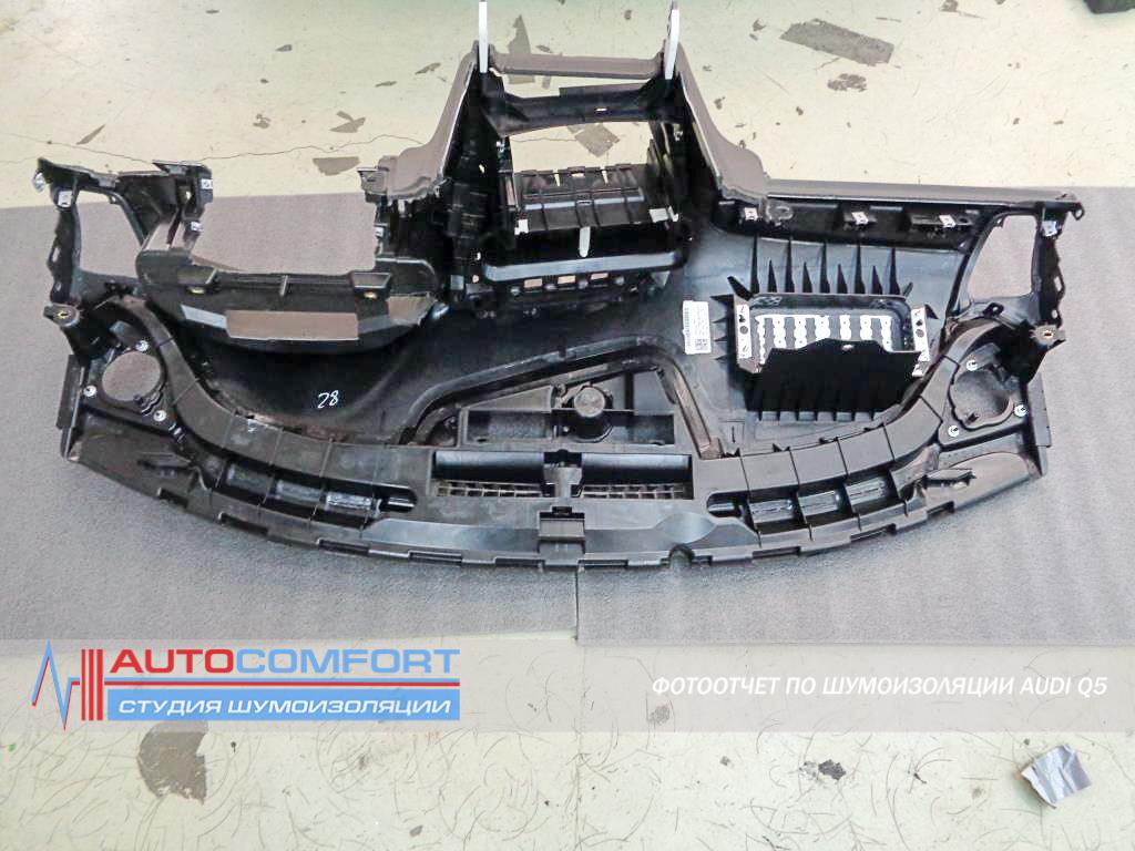 Шумоизоляция торпедо авто AUDI Q5 цена