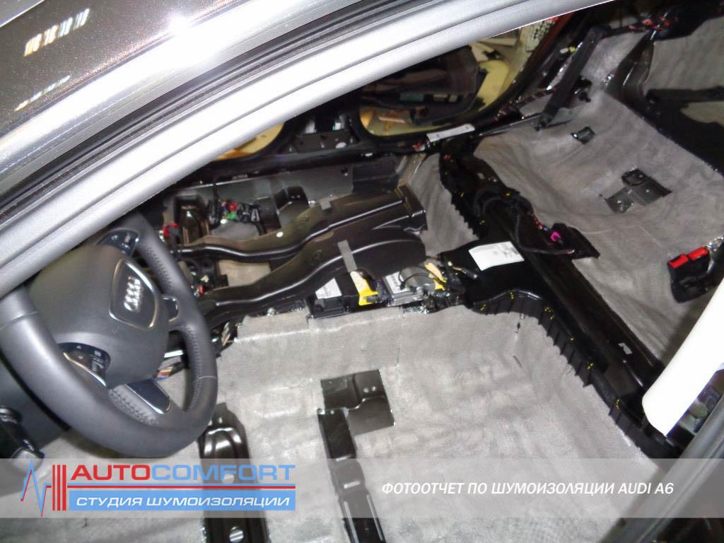 Шумоизоляция пола автомобиля AUDI A6 цена