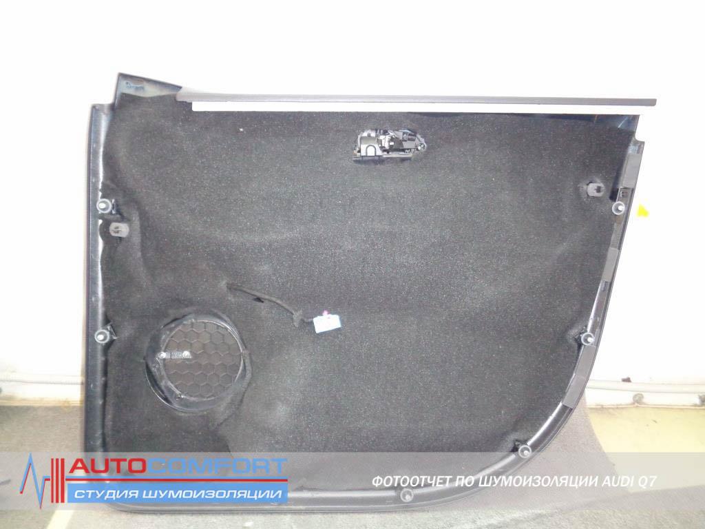 Шумоизоляция обшивки двери AUDI Q7 цена