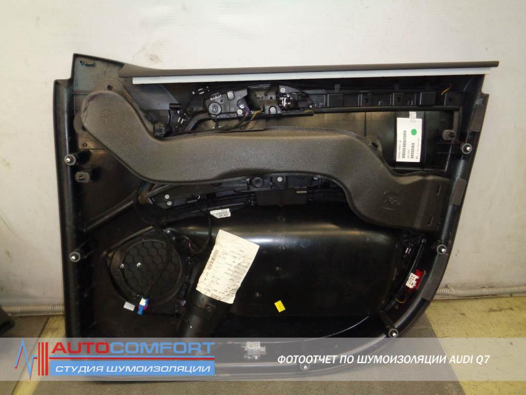 Шумоизоляция обшивки двери AUDI Q7
