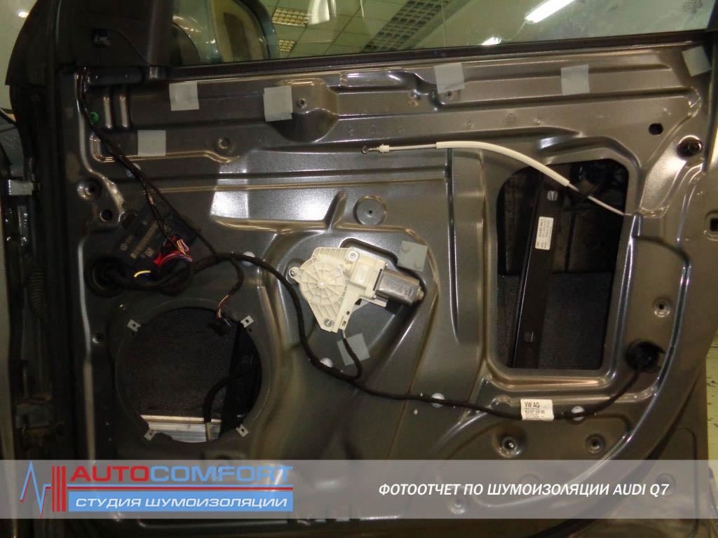 Шумоизоляция дверей AUDI Q7 фото