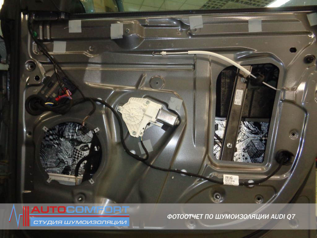 Шумоизоляция дверей AUDI Q7 цена
