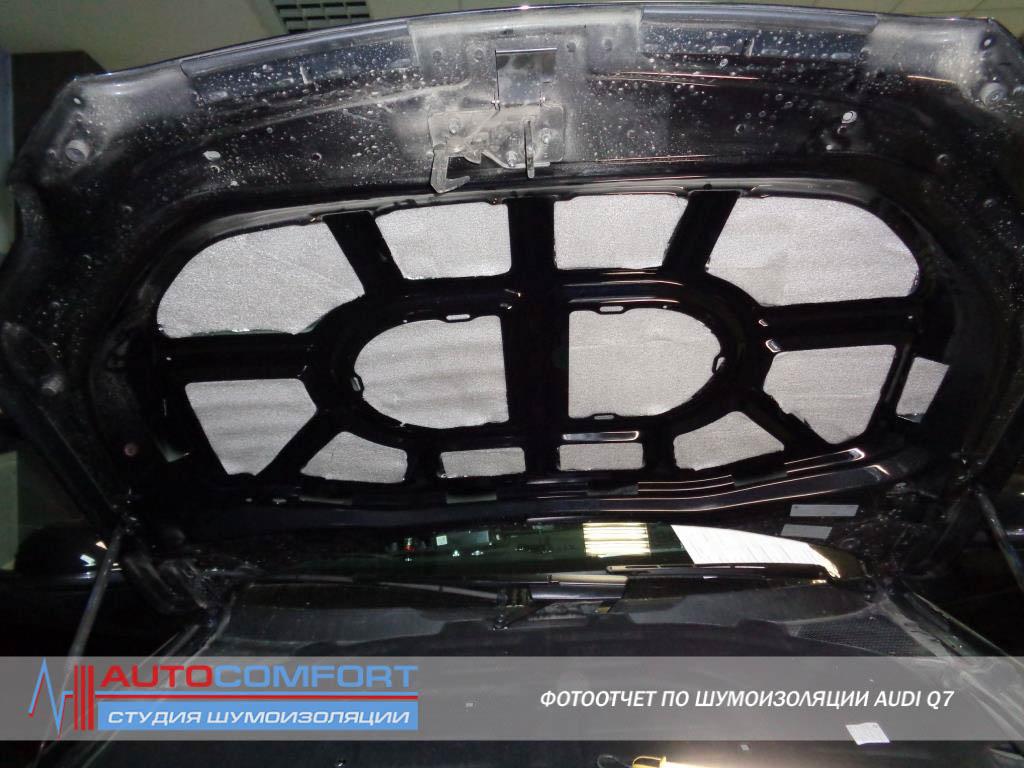 Шумоизоляция капота автомобиля AUDI Q7