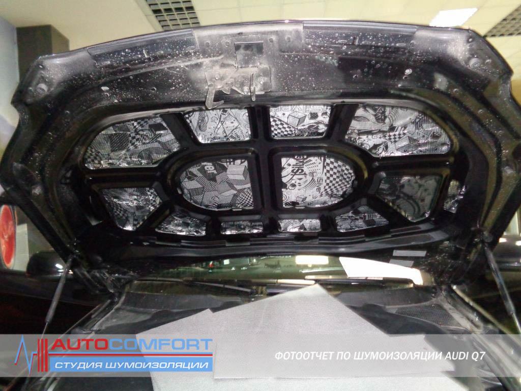 Шумоизоляция капота авто AUDI Q7