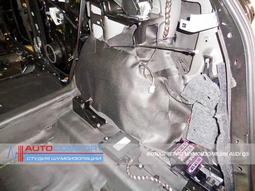 Шумоизоляция колесных арок AUDI Q5 цена