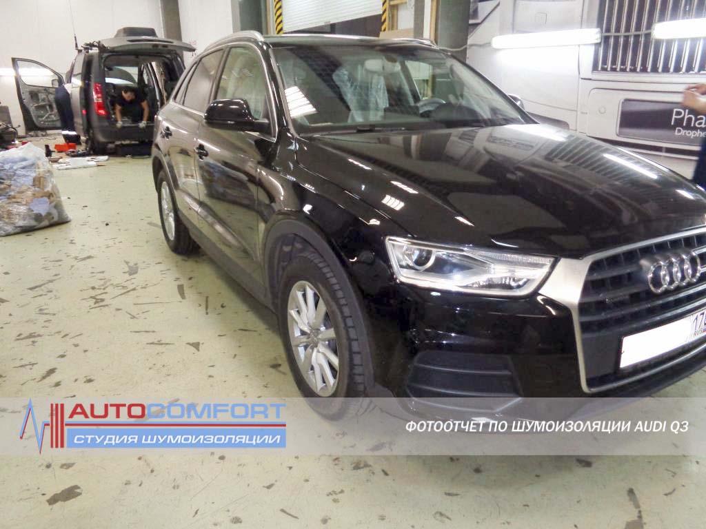 Шумоизоляция Audi Q3 в СПБ
