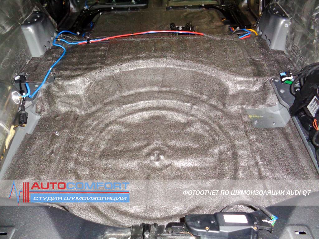 Шумоизоляция багажника AUDI Q7 цена