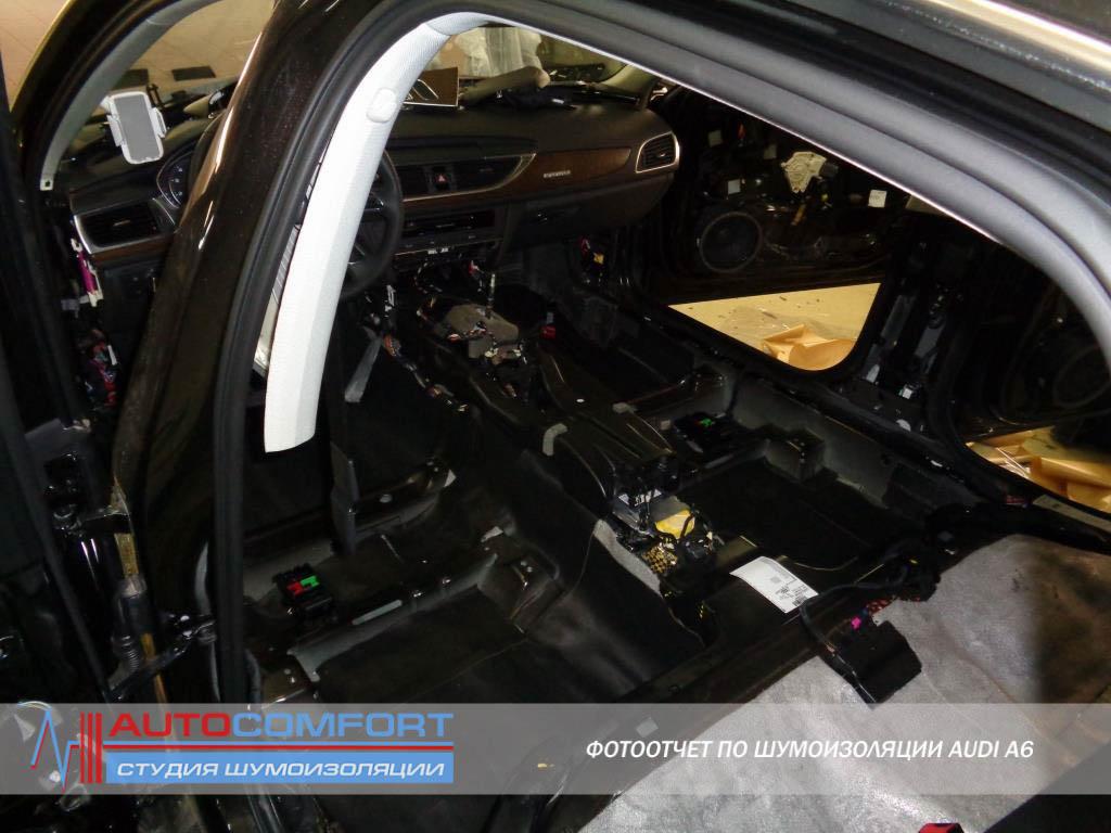 Шумоизоляция пола AUDI A6 цена