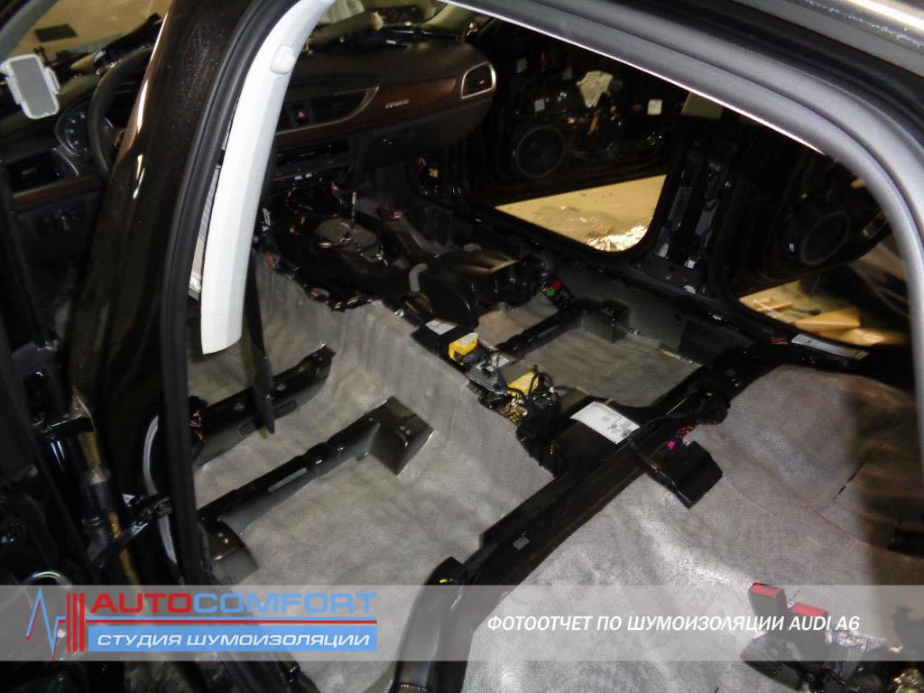 Шумоизоляция пола салона AUDI A6