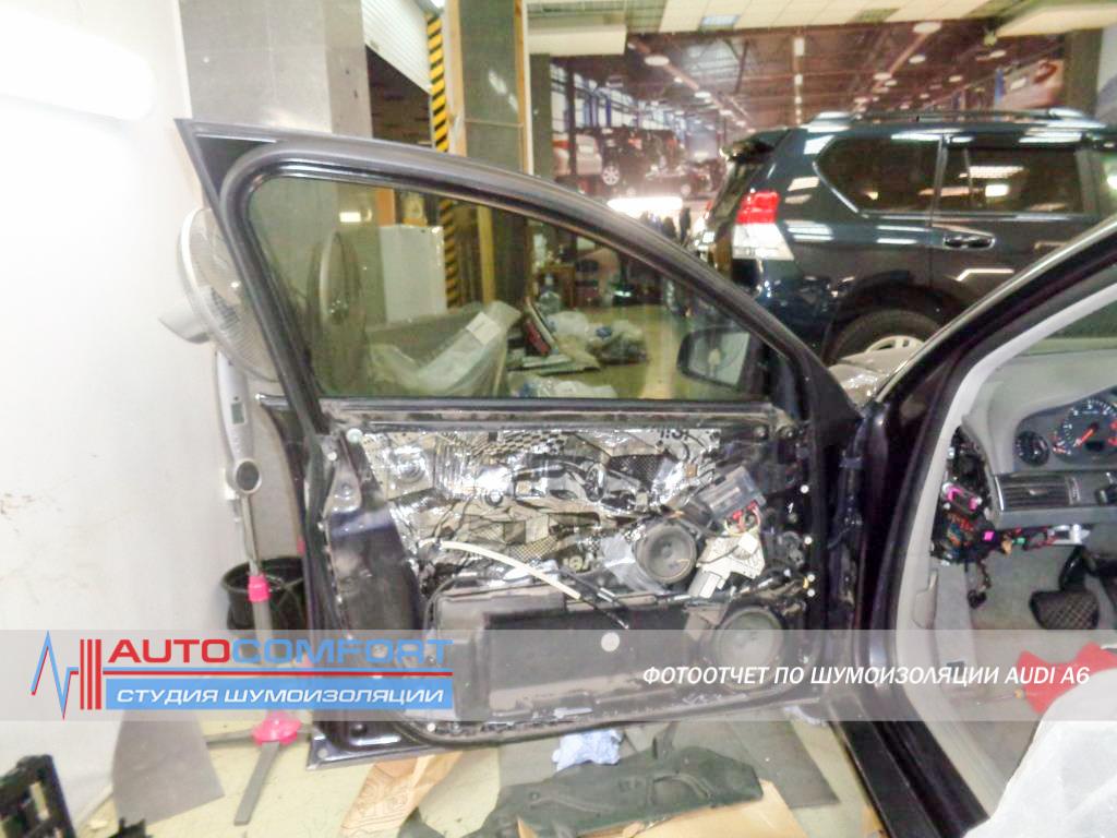 Шумоизоляция двери AUDI A6 C6