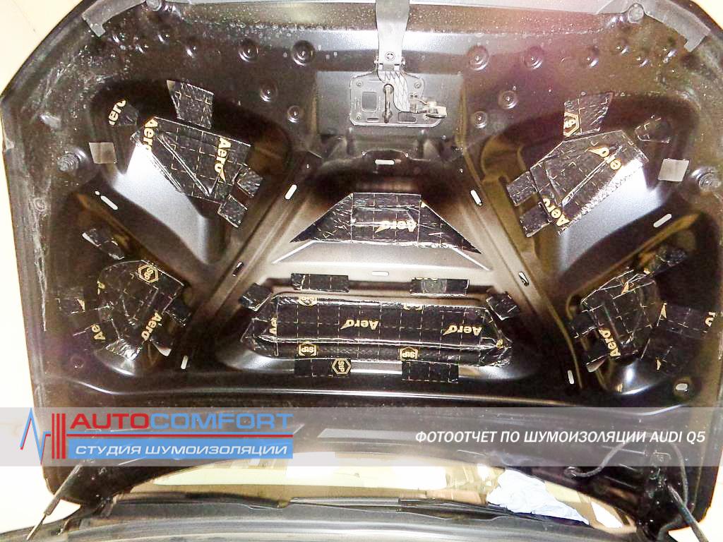 Шумоизоляция капота автомобиля AUDI Q5