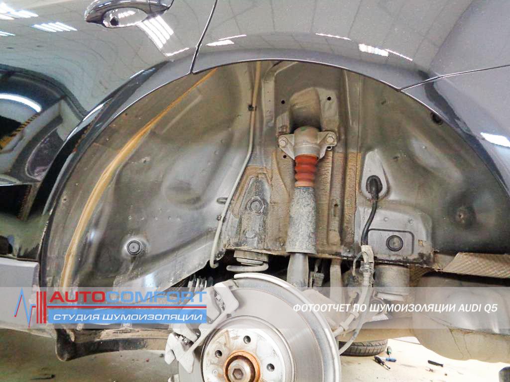 Шумоизоляция арок снаружи AUDI Q5